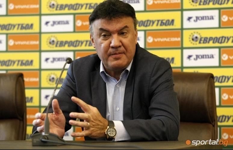 Президентът на БФС Борислав Михайлов обяви, че се е срещнал