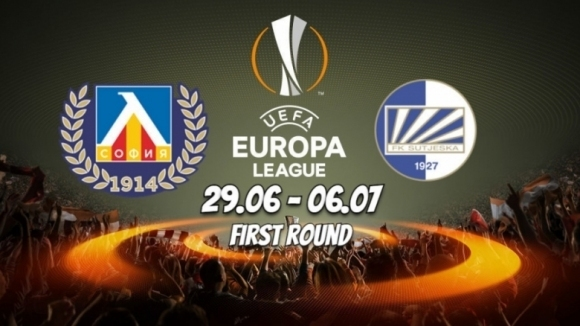 Левски и Ticketpro стартират в събота, 24.06, предварителна продажба на