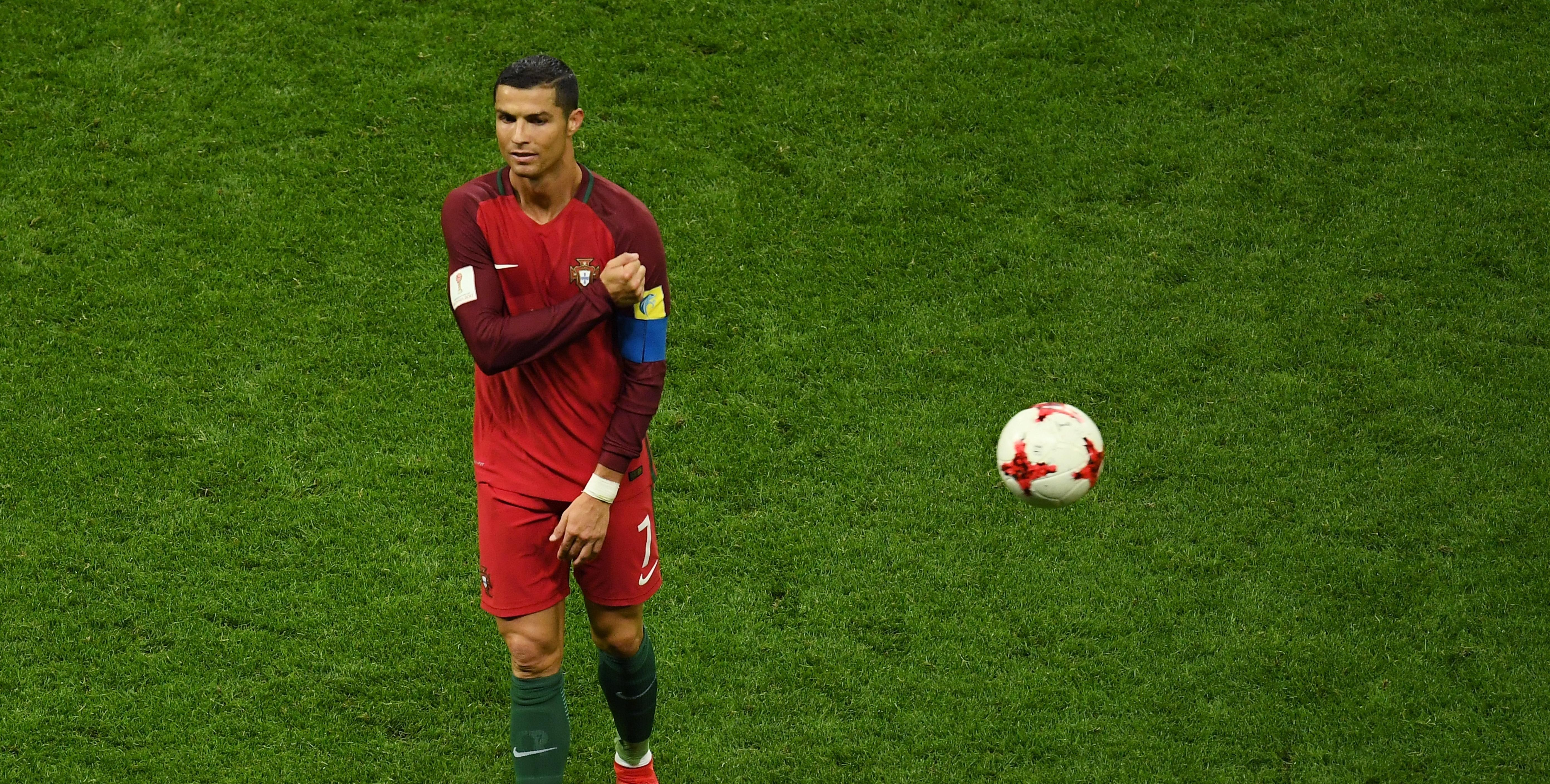 Лидерът на Португалия Кристиано Роналдо беше разочарован след отпадането на