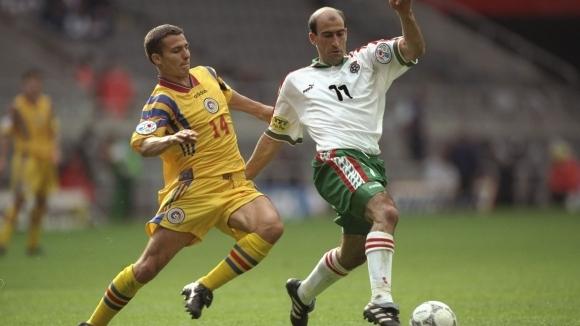 Днес един от най-емблематичните български футболисти Йордан Лечков навършва 50