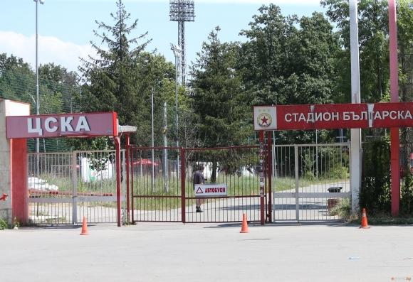 Снимка: Човек на Гриша Ганчев намали дълговете на ЦСКА към държавата с 1700 лева