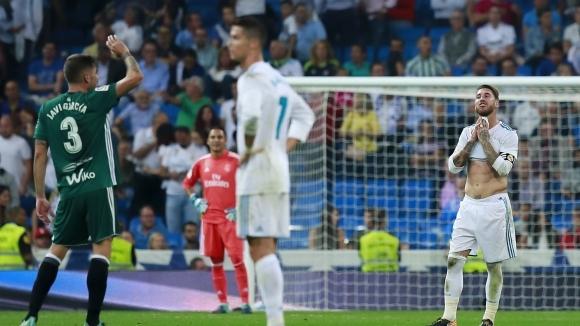 Капитанът на Реал Мадрид Серхио Рамос остана разочарован след поражението