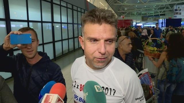 Българският алпинист Боян Петров се завърна у нас, след като