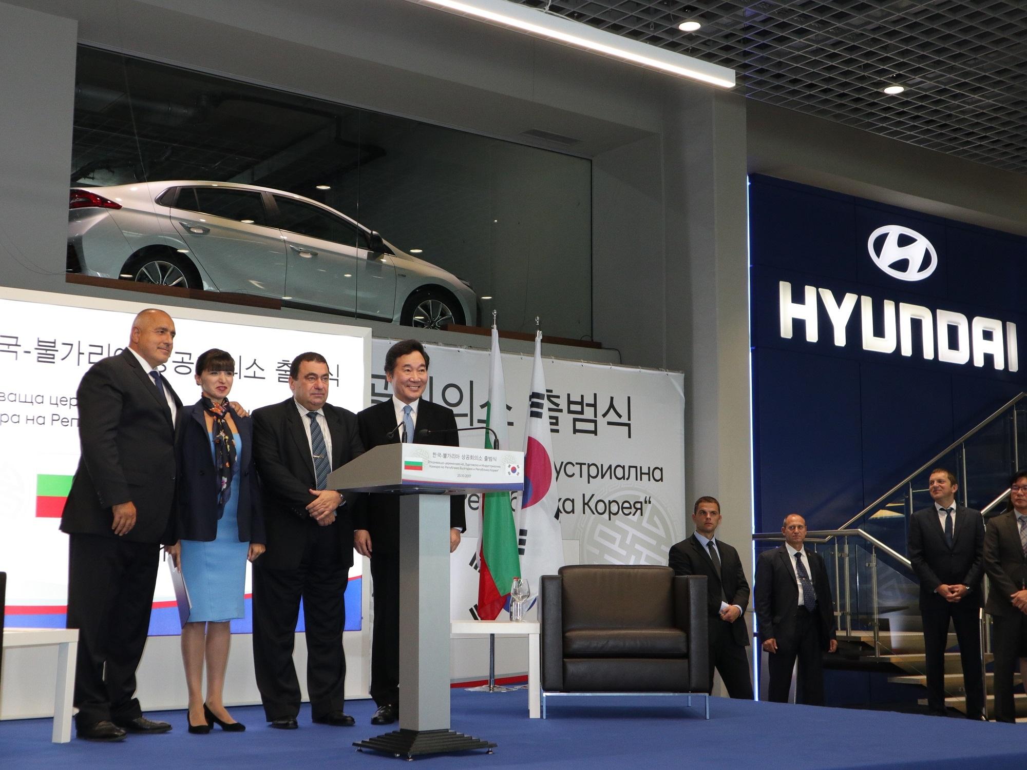 На специална церемония в шоурума на Hyundai днес бяха положени