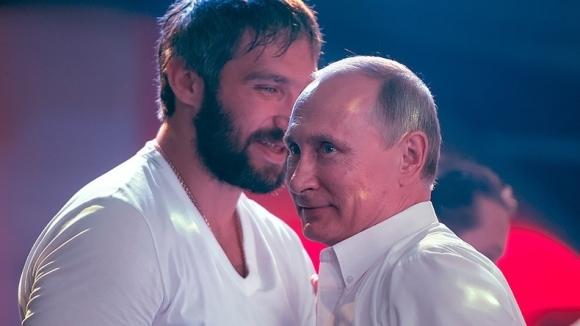 Най-добрият руски хокеист Александър Овечкин за пореден път изрази подкрепата