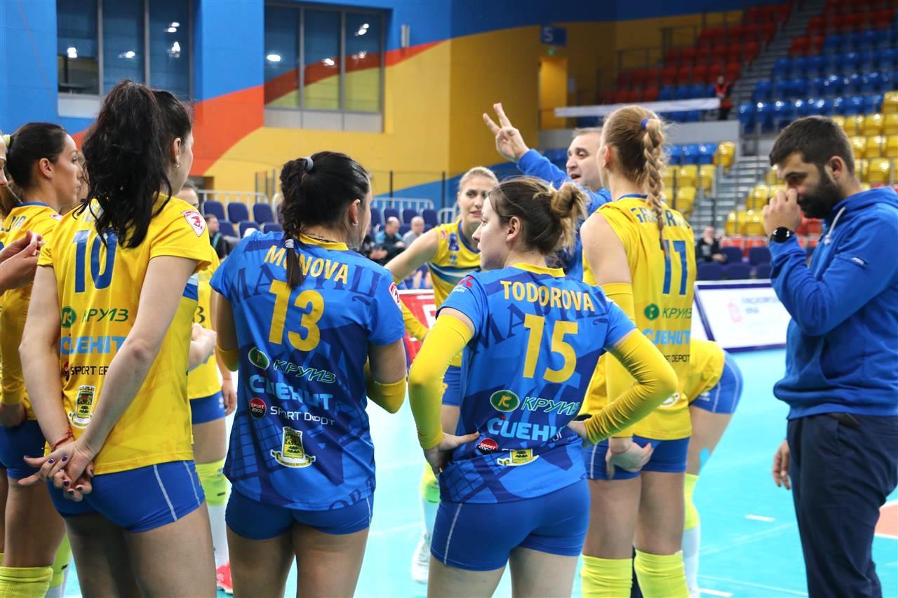 За първи път в своята история отборът на Марица (Пловдив)