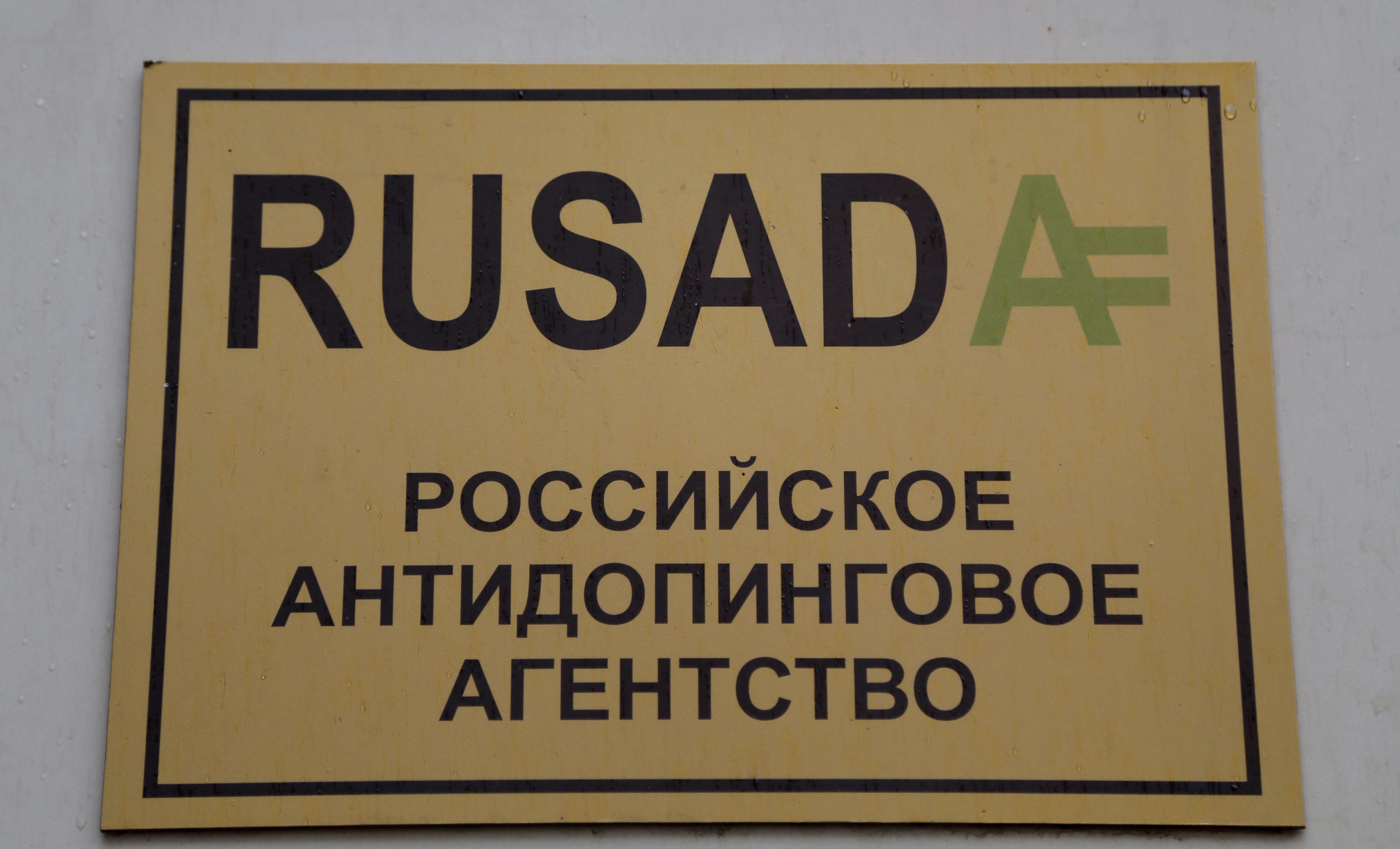 Руската антидопингова агенция остава със спрени права, след като продължава