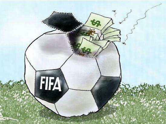 Комисията по етика на ФИФА наложи доживотни наказания на трима