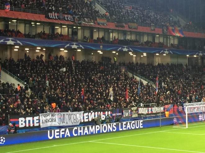 Феновете на московския ЦСКА пожелаха скорошно оздравяване на възстановяващия се