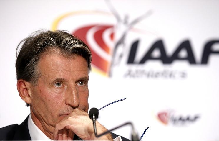 Международната асоциация на атлетическите федерации (IAAF) взе решение да удължи