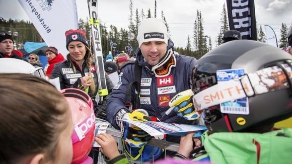 Тренировката преди първото спускане за сезона в ски-алпийските дисциплини за