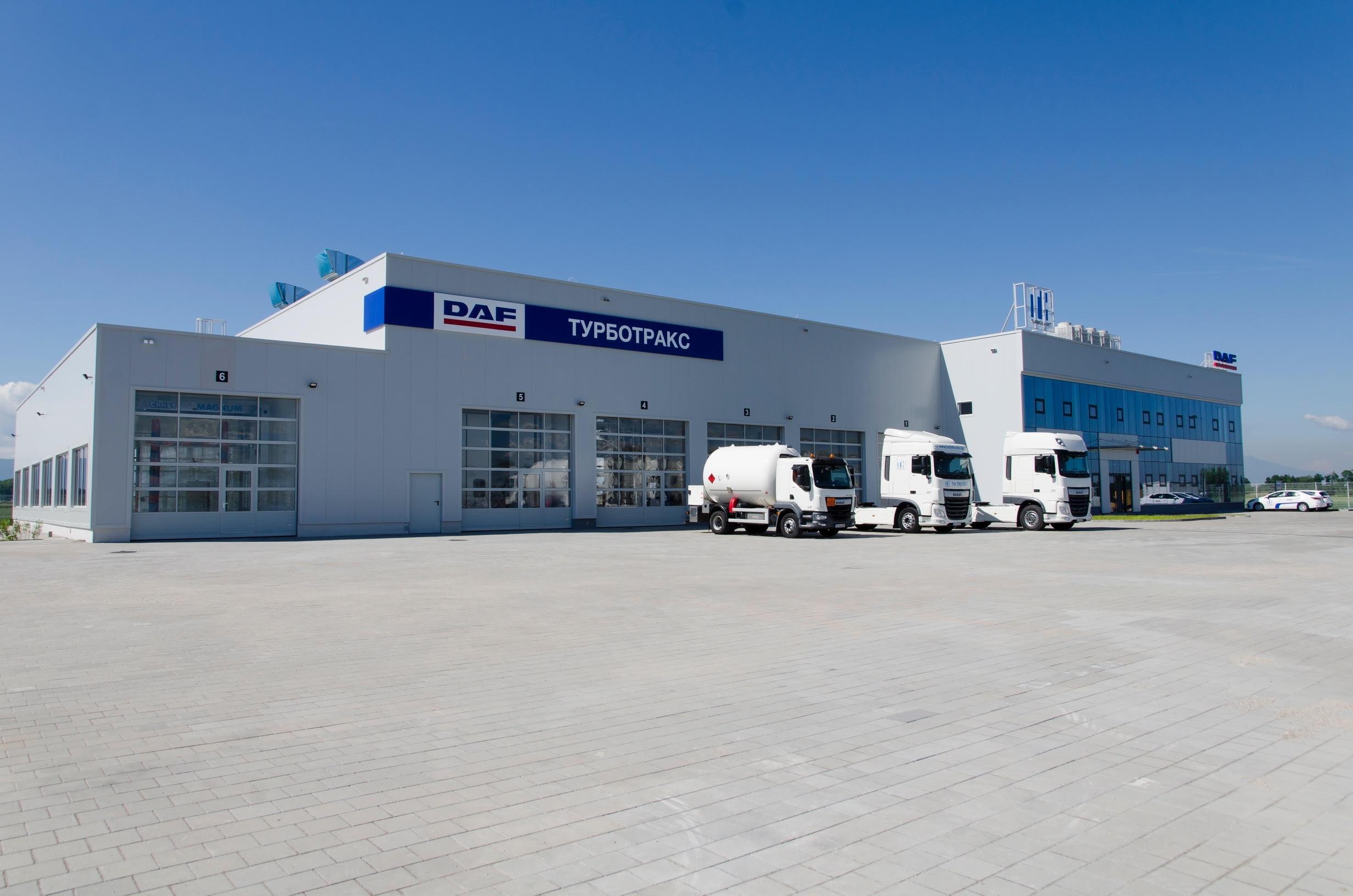Новият търговско-сервизен комплекс на Турботракс в София бе открит с