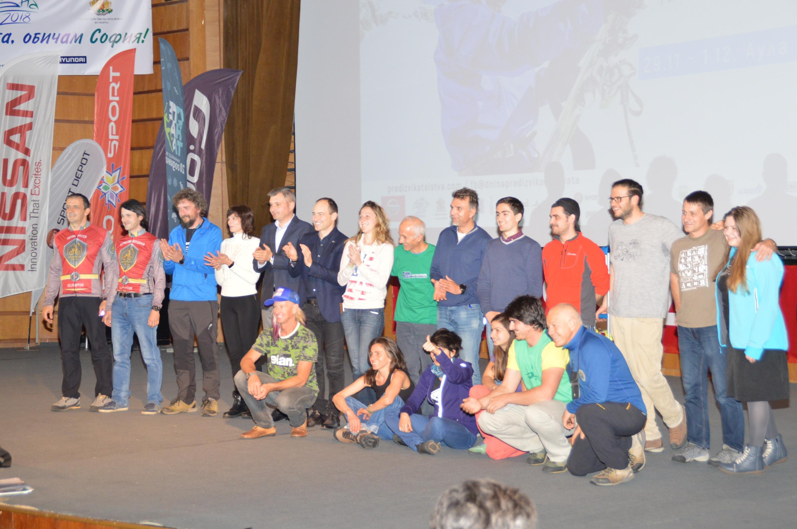 Огромен интерес предизвика презентацията на София - Европейска столица на