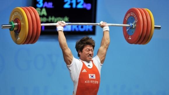 Кореецът Вон Джон Сик стана световен шампион в категория до