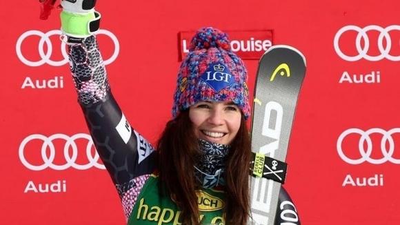 Тина Вайратер от Лихтенщайн триумфира в първия за сезона супергигантски