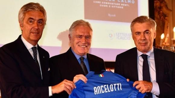Освободеният от Байерн Мюнхен треньор Карло Анчелоти отново потвърди, че