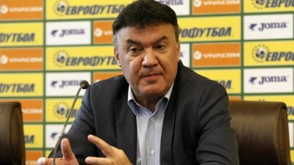 Борислав Михайлов ще обяви официално кандидатурата си за нов мандат