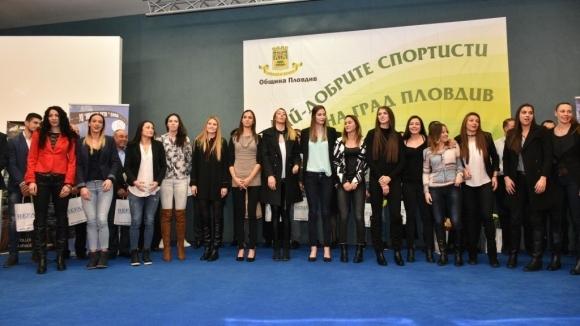 Женският волейболен тим на Марица (Пловдив) беше избран за №1