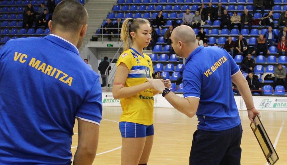 Волейболистките на Марица (Пловдив) ще бъдат преди всичко професионалисти в