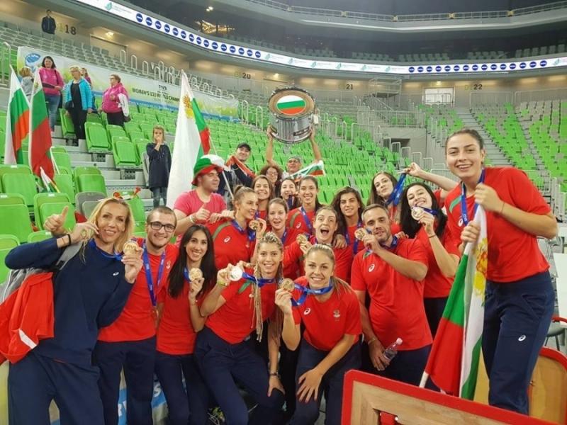 Националният отбор по волейбол за жени под 23 години стана