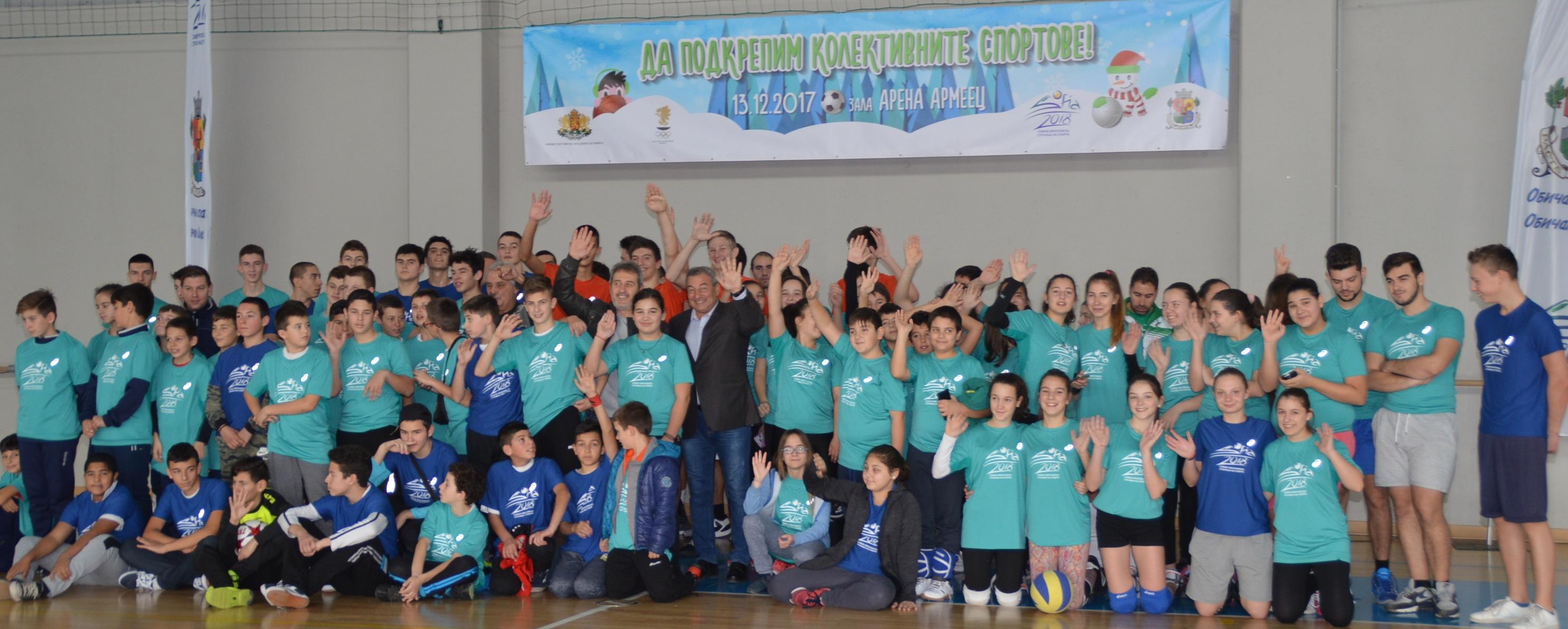 Близо 600 деца получиха награди и отличия по време на
