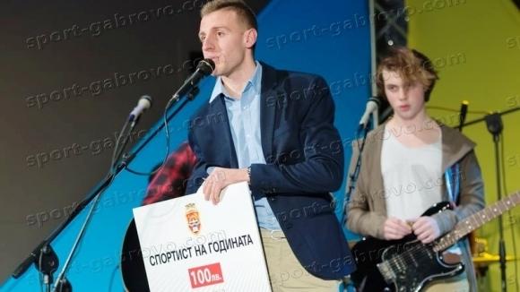 Лекоатлетът Християн Стоянов беше определен за Спортист №1 на Габрово