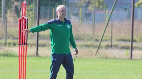 Новият треньор на Верея Благомир Митрев заяви, че не смята