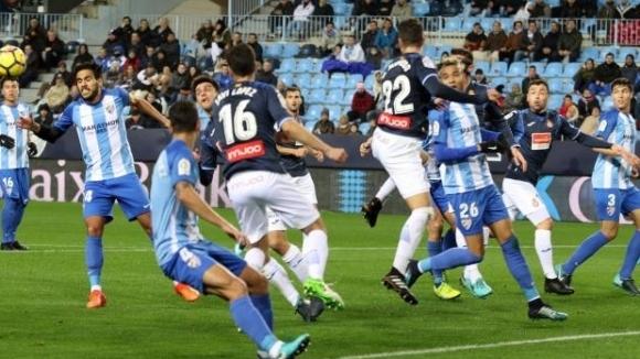 Отборът на Еспаньол нанесе трета поредна загуба на Малага в
