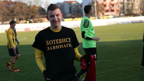 Нападателят на Ботев (Пловдив) Тодор Неделев беше избран за Футболист
