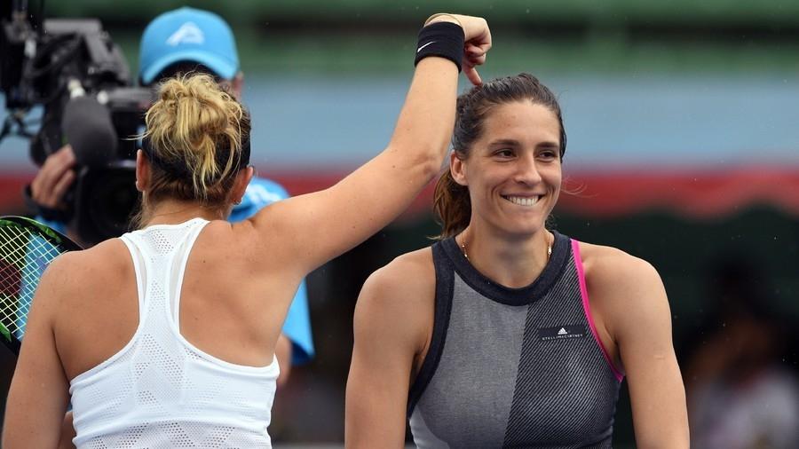 Германската тенисистка Андреа Петкович реши да демонстрира на зрителите на