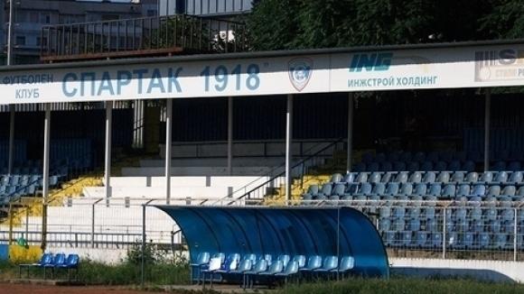 Отборът на Спартак (Варна) започва зимна подготовка с 13 нови