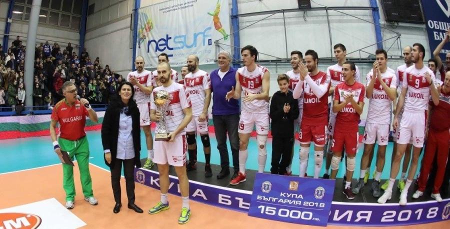 Отборът на Нефтохимик 2010 (Бургас) триумфира с Купата на България