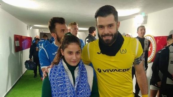Осиновената от малтийско семейство Елиана изведе отбора на Левски за