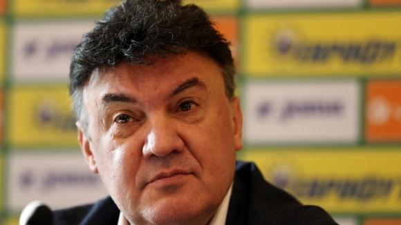 Отборът на Миньор (Перник) също издигна кандидатурата на Борислав Михайлов