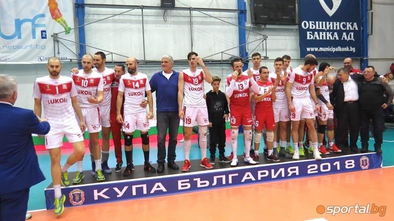 Носителят на Купата на България по волейбол Нефтохимик 2010 ще