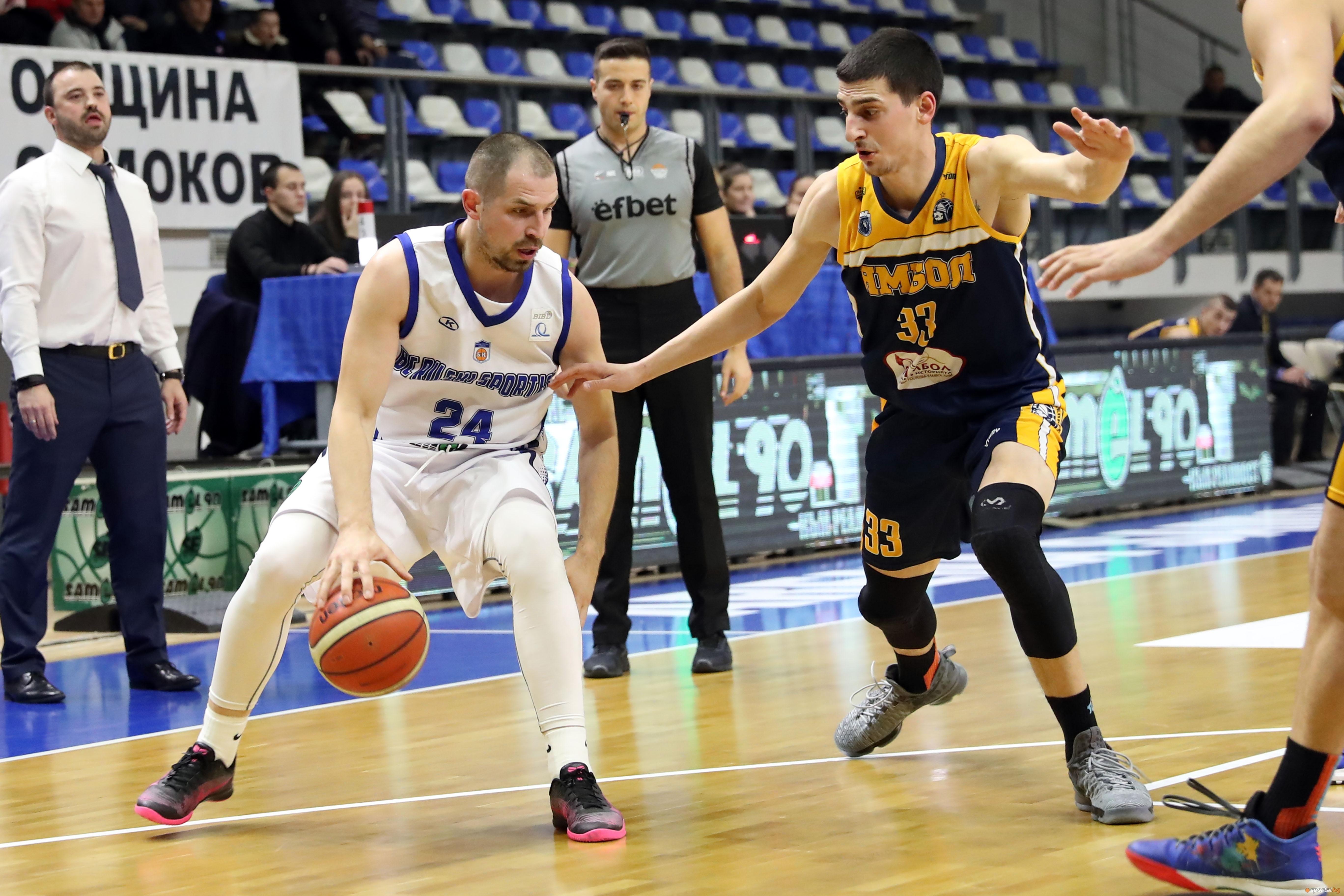 Отборът на Рилски спортист (Самоков) постигна поредна победа в Националната
