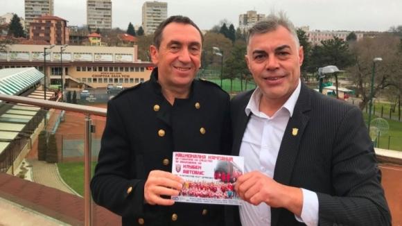Локомотив (Дряново) получи поредно дарение за своята кампания за събиране
