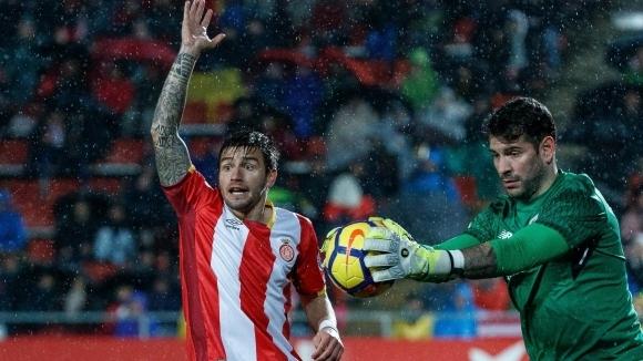 Отборът на Атлетик Билбао записа пети пореден мач без победа
