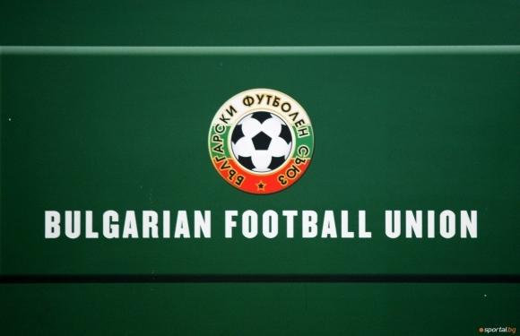 Българският футболен съюз създаде свой официален профил в социалната мрежа