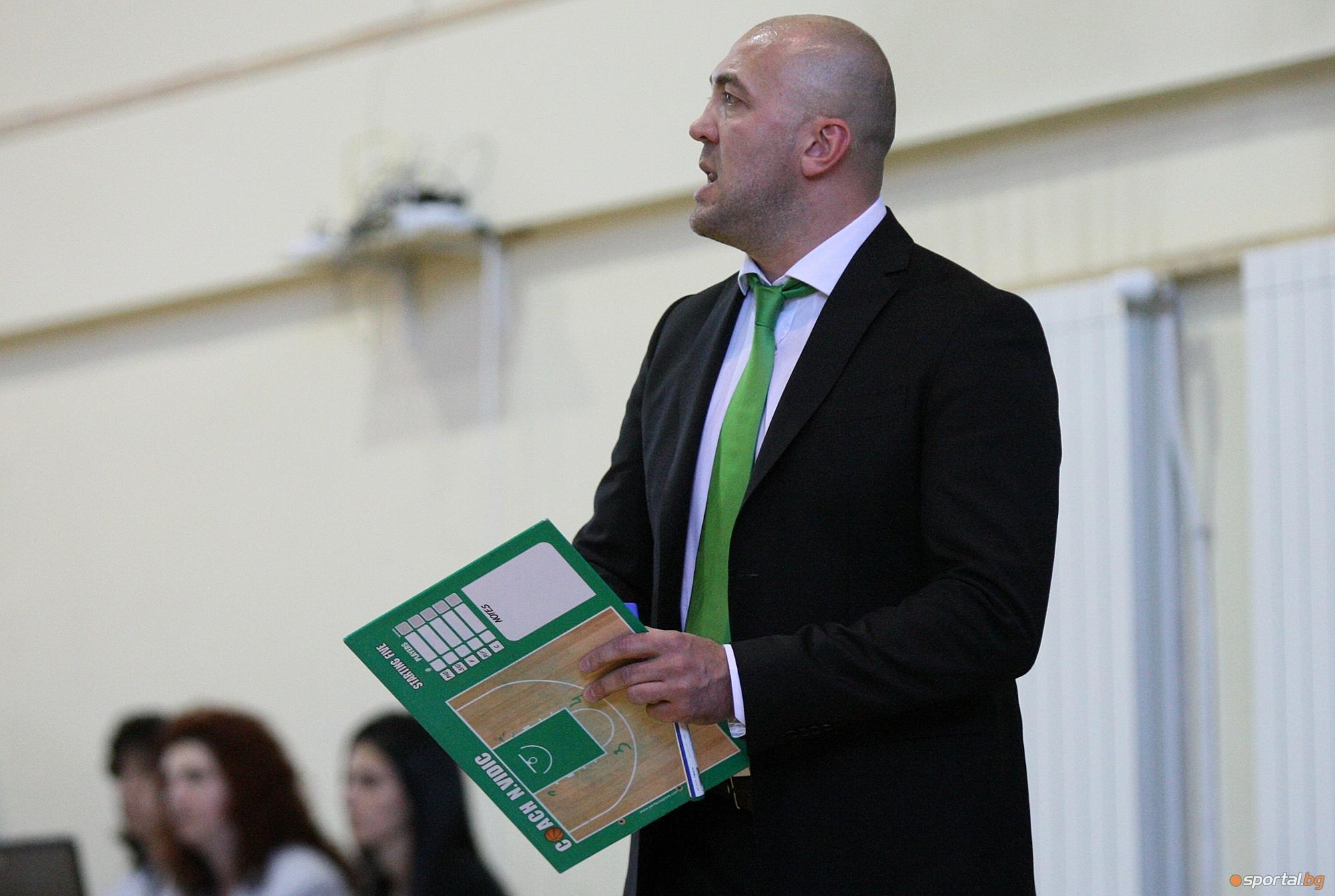 Старши-треньорът на Балкан (Ботевград) Небойша Видич бе изключително разочарован след