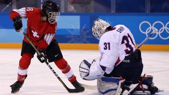 Швейцария победи с 2:0 сборния отбор на Корея в мач