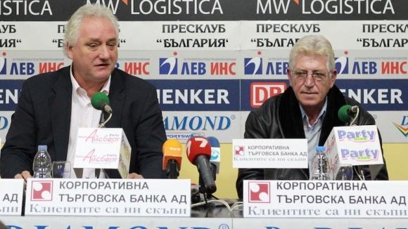 Бившият президент и собственик на Левски - Томас Лафчис, се