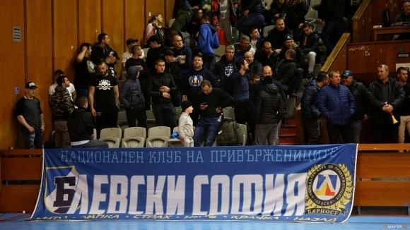 Баскетболен клуб Левски Лукойл изказва искрена благодарност на колегите от