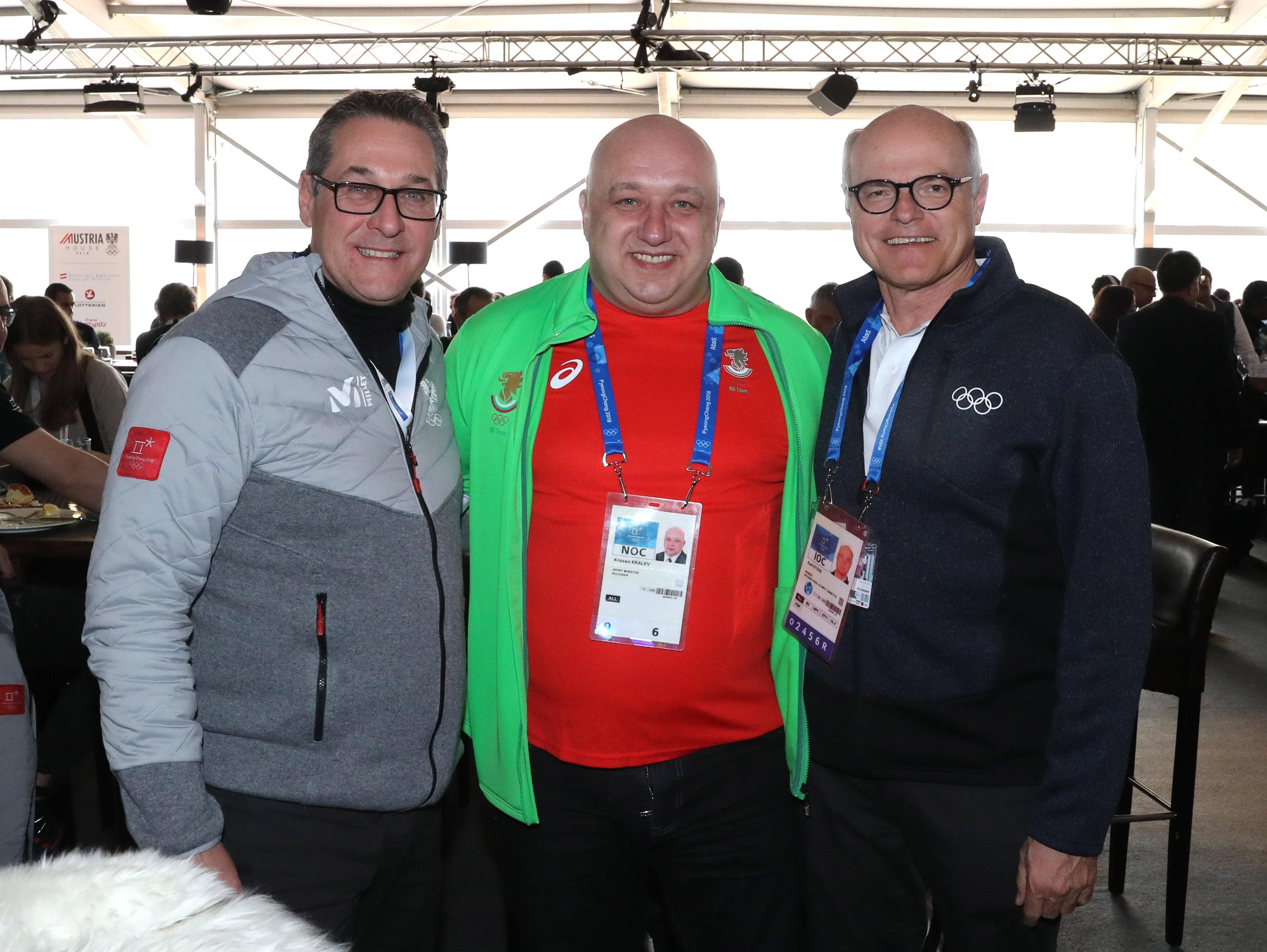 Министърът на младежта и спорта Красен Кралев проведе 2-часова работна