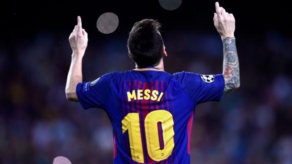 """Мотото на Барселона е """"повече от клуб"""", но първата асоциация"""