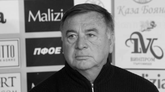 Погребението на Павел Панов ще се състои на 21 февруари,