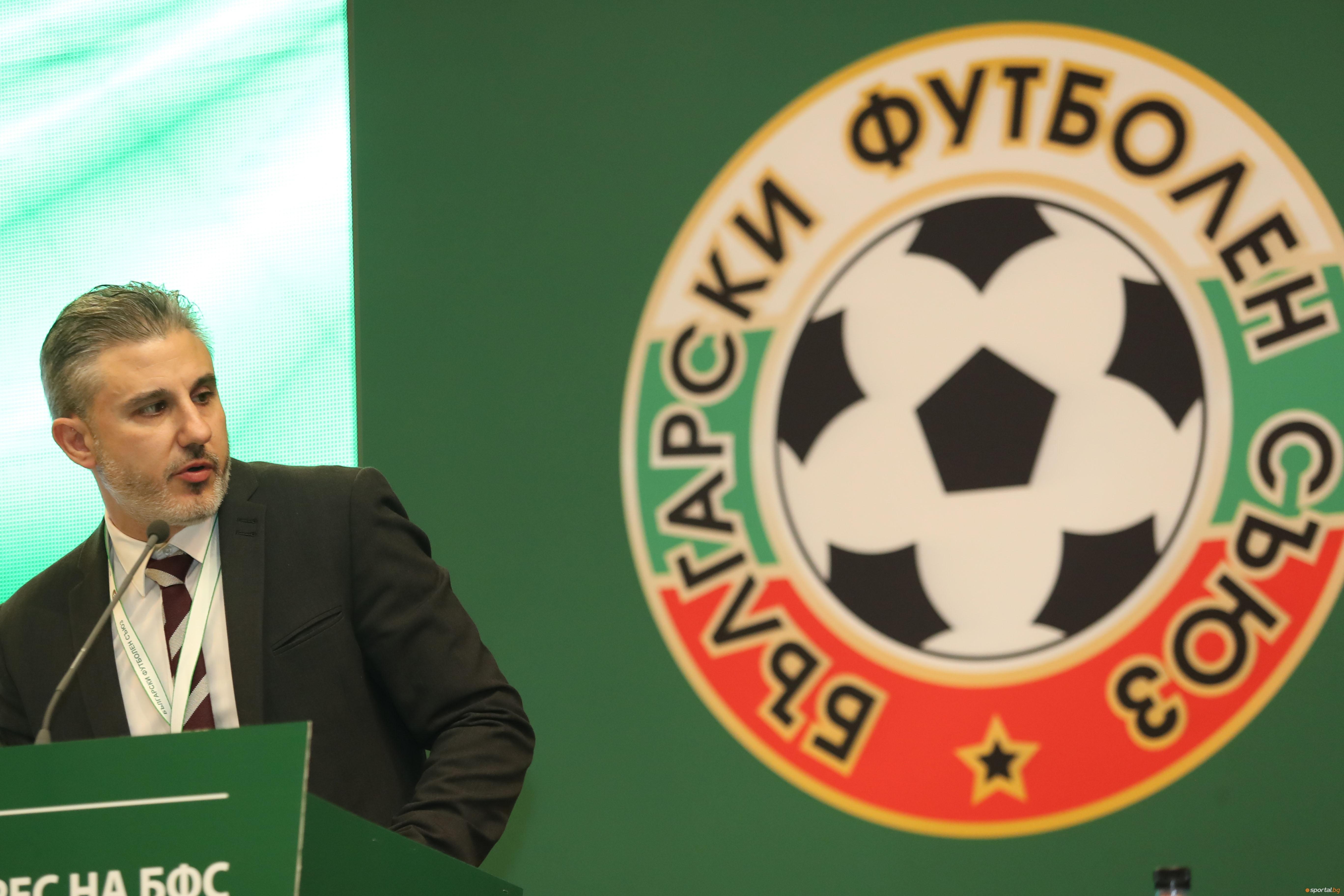 Заместник изпълнителният директор на Българския футболен съюз Павел Колев коментира
