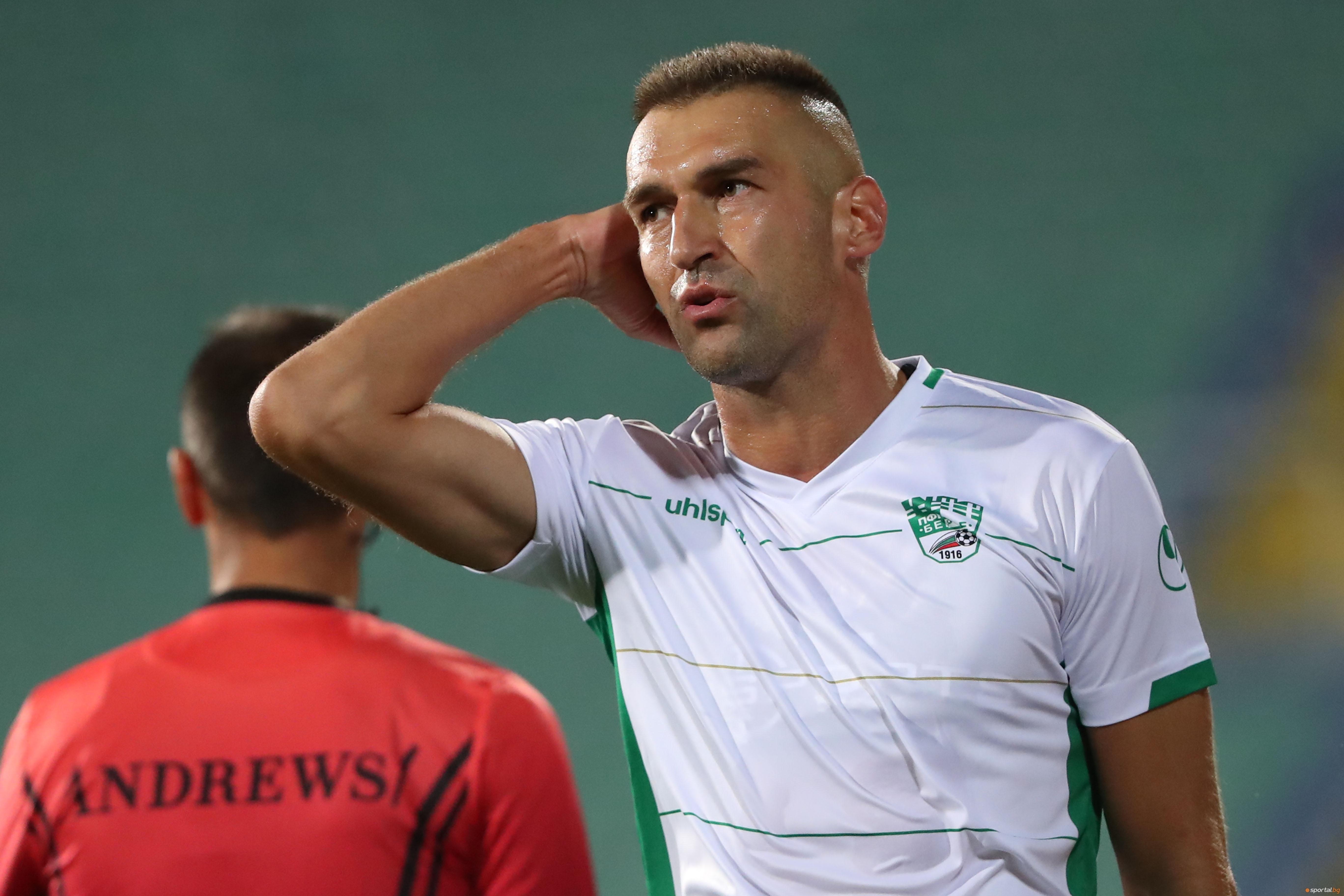 Берое ще обяви съвсем скоро бъдещето на нападателя Мартин Камбуров.