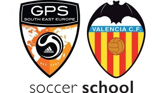 Испанският футболен отбор Валенсия, заедно с мениджърската агенция GPS, ще