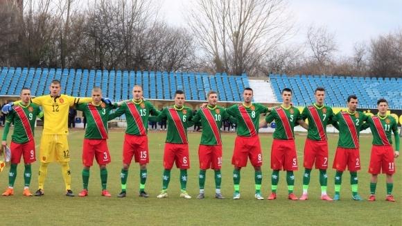 Юношесткият национален отбор на България до 19 години завърши наравно